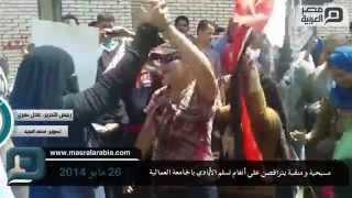 مسيحية و منقبة يتراقصن علي أنغام تسلم الأيادي بالجامعة العمالية