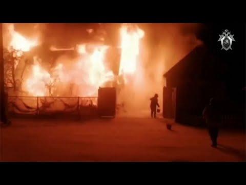 Eleven killed in massive fire at Russian nursing home