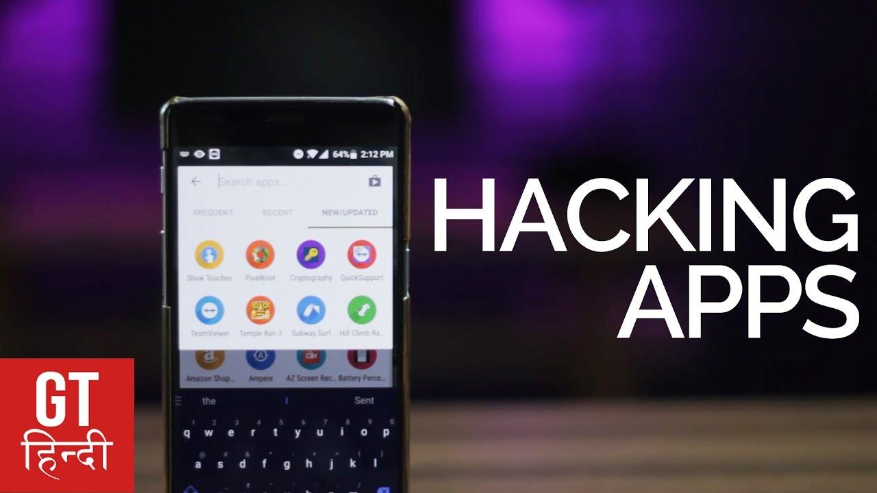 Novoline Hack App 2017