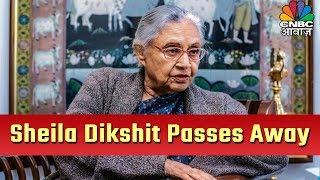 Sheila Dikshit Passes Away At 81