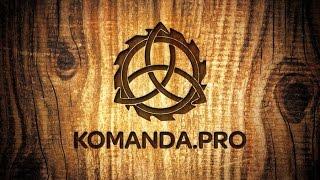 Komanda Pro.Лестницы от производителя в Москве и Калуге.(KOMANDA.PRO Лестницы от производителя в Москве и Калуге. Изготовление по индивидуальному проекту.Доставка и..., 2016-09-14T15:24:38.000Z)