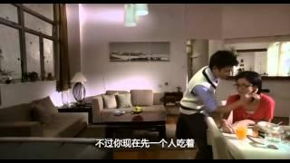 劉德華 - 再說一次我愛你(電影)