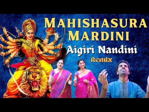 Mahishasura Mardini Stotram (Aigiri Nandini) - Aks & Lakshmi ft. Padmini Chandrashekar