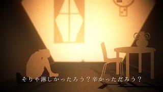 高橋優 「BEAUTIFUL」リリックビデオ