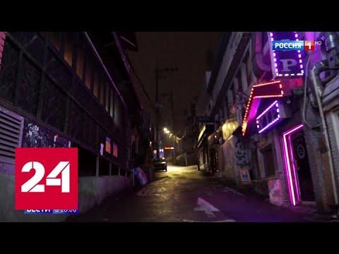 Южная Корея: оборона против коронавируса пробита - Россия 24