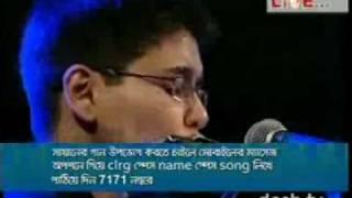 Shayan - Ami Shundor Hobo