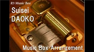 Video Suisei/DAOKO [Music Box] download MP3, 3GP, MP4, WEBM, AVI, FLV November 2017