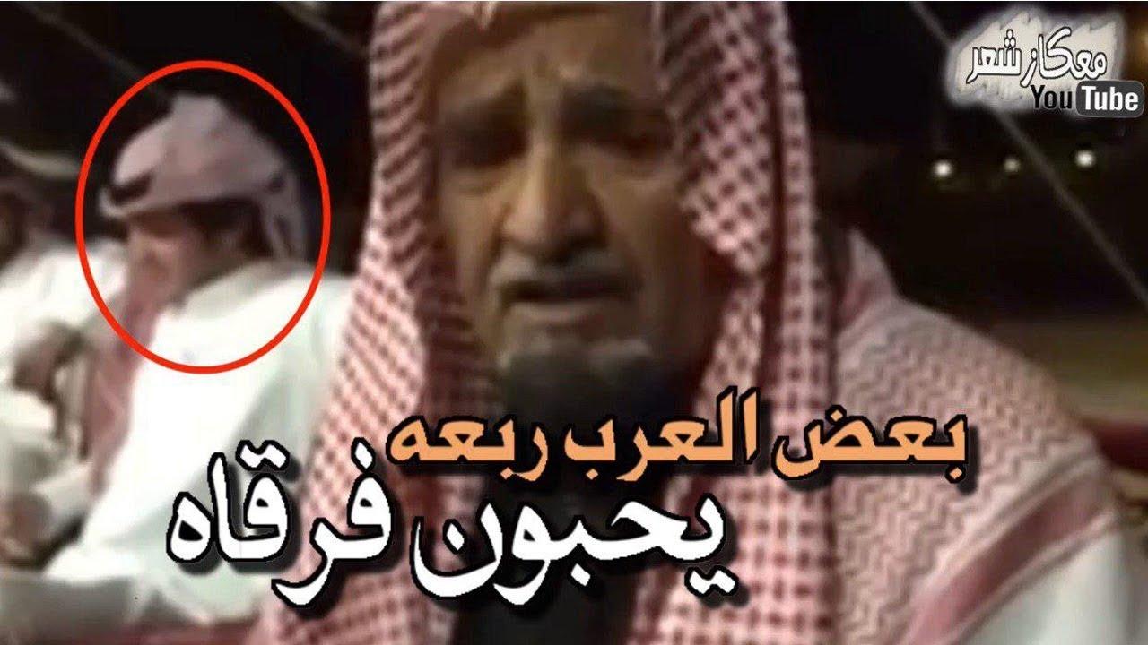 قصيده ع الصديق النذل Youtube