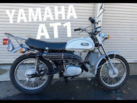 YAMAHA AT1 TRAIL(AT125)エンジン始動動画