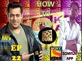 How To Play 10 KA DUM In SonyLIV App - Episode 22 (Bengali)