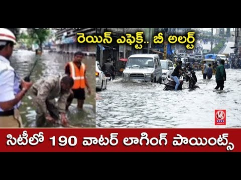 Rainy Season : Hyderabad Police Alerts Special Teams To Rid From Traffic Jams | V6 News