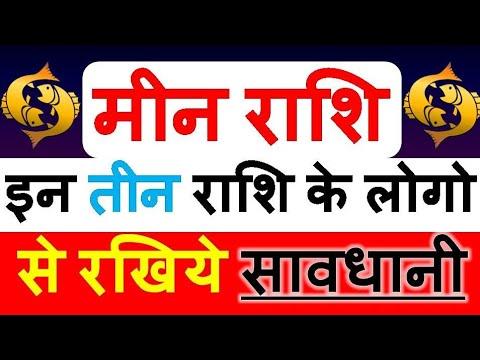 kundli match making in hindi free download