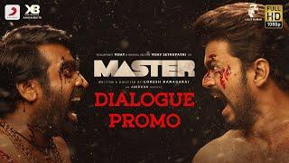 Master - Dialogue Promo | Thalapathy Vijay | Vijay Sethupathi | Anirudh | Lokesh