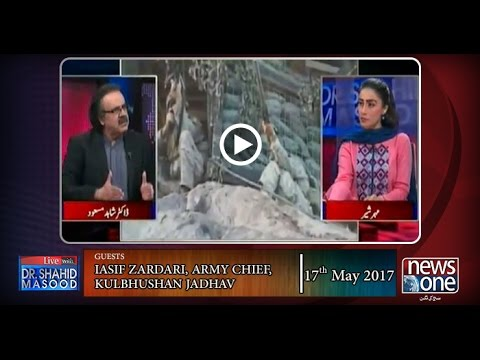 Live with Dr.Shahid Masood | 17-May-2017 | Asif Zardari | Kulbhushan Jadhav | Army Chief |
