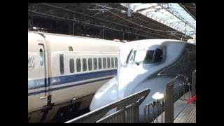 東海道・山陽新幹線新大阪駅 Shinkansen Superexpress SHIN-OSAKA stations