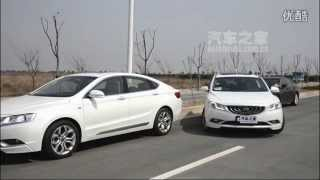 Geely GC9 automatic parking