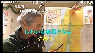 2017/12/19(火)夜の放送.