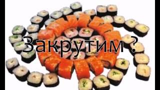 Доставка суши. Омск. Роллы и суши. Акция(, 2012-03-23T06:58:19.000Z)