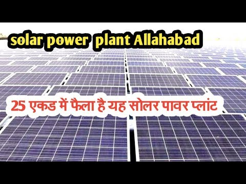 Solar Power plant Allahabad in 25 acer /solar energy harvesting allahabad utterpradesh