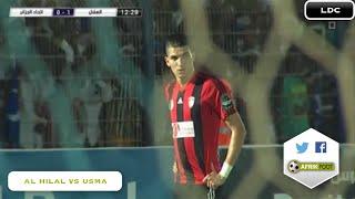 Al Hilal vs USMA (1-2) - Demi-finale aller LDC 2017 Video