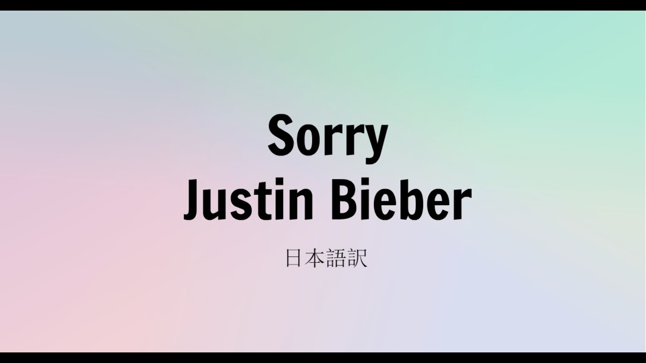 how to say sorry in japanese youtube