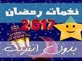 تطبيقات رمضانيه 2017 اجمل نغمات رمضان 2017 بدون نت