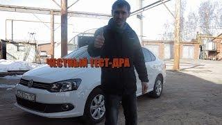 Честный тест драйв Volkswagen Polo 1.6л 105 л/с