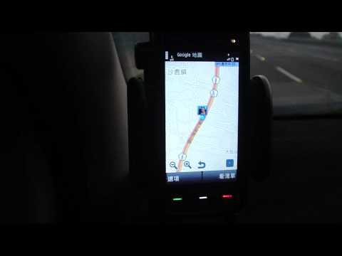 手機Google map GPS定位(NOKIA 5800)