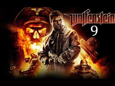 Wolfenstein (2009) - [9] - Убийство Генерала Цетты