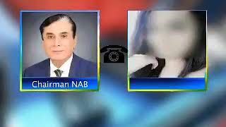 ChairmanNAB Justice (retired) Javed Iqbal faces another scandal. A ...