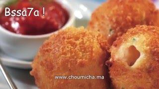 Choumicha : Croquettes de poulet | شميشة : كروكيت بالدجاج