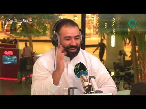 #_ |   ' '    Marina FM 90.4