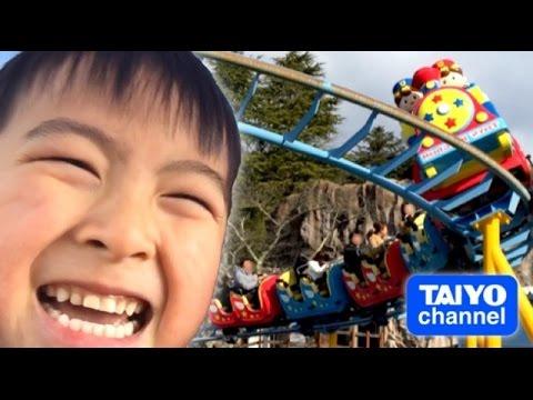 絶叫ジェットコースターを克服東条湖おもちゃ王国① Toys Kingdom