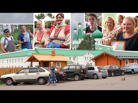 СвирьИнфо Троицкая ярмарка  День Медработника  Лодейное Поле 200616