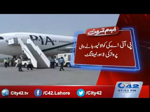 42 Breaking: PIA Flight emergency landing in lahore which was going Kuala  Lumpur
