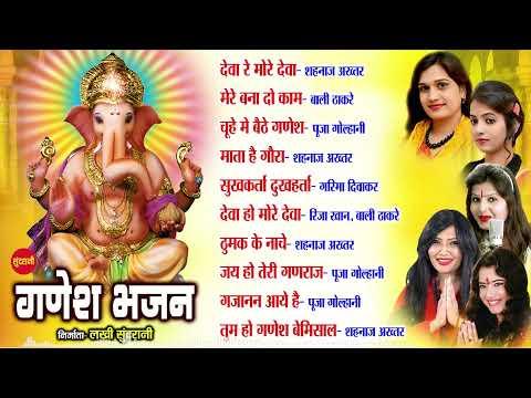 Lord Ganesh Bhakti Geet    Audio Jukebox Song 2021   Ganesh Chaturthi Special Bhajan
