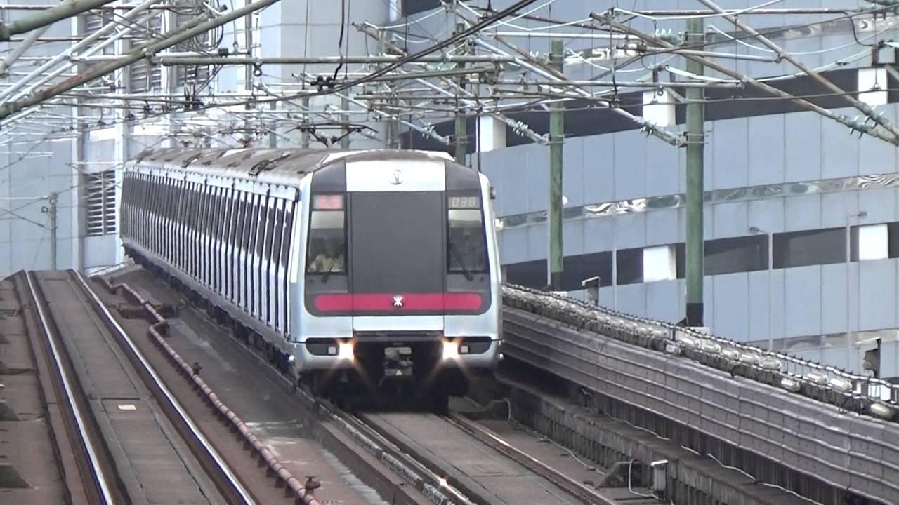 香港の鉄道】MTR荃湾線 葵芳駅を...