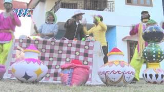 दs पिचकारी दस के  Das Pichkari Das Ke| Rasdar Pichakari | Bhojpuri Holi Song |Holi Geet 2015