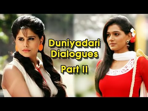 Magic Of Duniyadari - Collection Of Best Dialogues - Part 2 - Marathi Movie  - Swapnil Joshi, Ankush