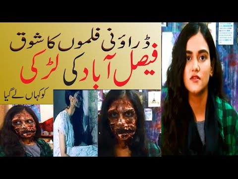 Rijja Kashif Horror Face Makeup Artist from Faisalabad