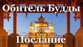 видео Туристический магнетизм Пхукета