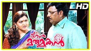 Mr Marumakan Movie Scenes | Sanusha's marriage fixed with Dileep | Kushboo