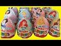 Упаковка Kinder Surprise Disney Princess New Toys дисней принцесса киндер сюрприз