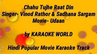 Chahu Tujhe Raat Din Karaoke -9126866203