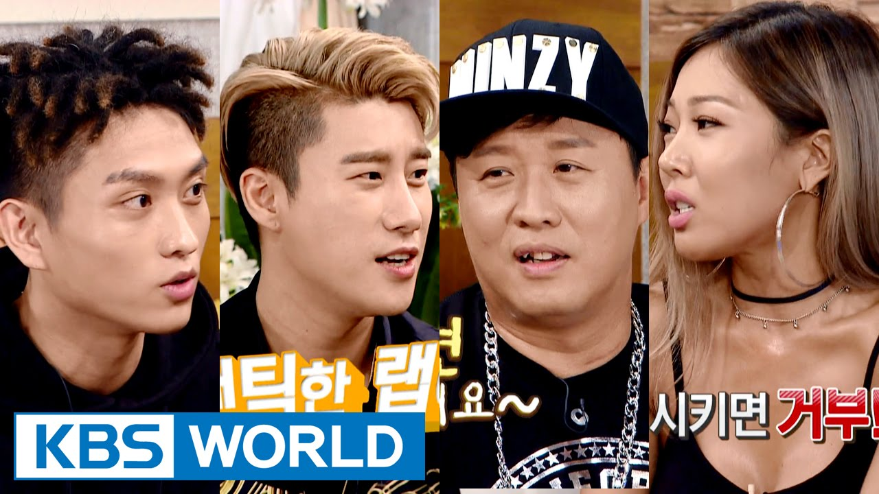 Happy Together - Show Me the Swag [ENG/2016.09.15]