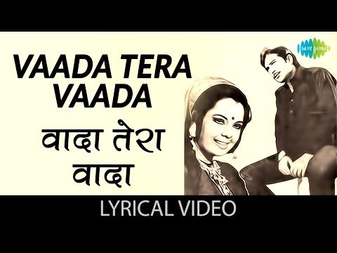 Vaada Tera Vaada with Lyrics  वादा तेरा वादा गाने के बोल  Dushman   Rajesh, Meena Kumari, Mumtaz