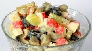Салат с Крабовами Палочками и Ананасом «Клеопатра» кулинарный видео рецепт