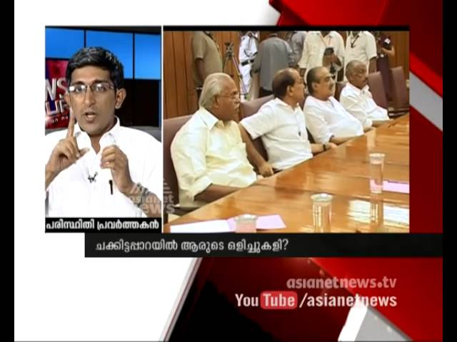 Govt. approval for mining again | News Hour 15th January 2015