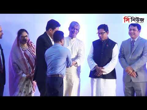 BASIS National ICT Awards 2018 Winner Bizness Arcade (Real Estate and Construction ERP)