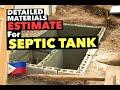 Magkano 💵 MAGPAGAWA Ng Septic Tank | Materials Estimate